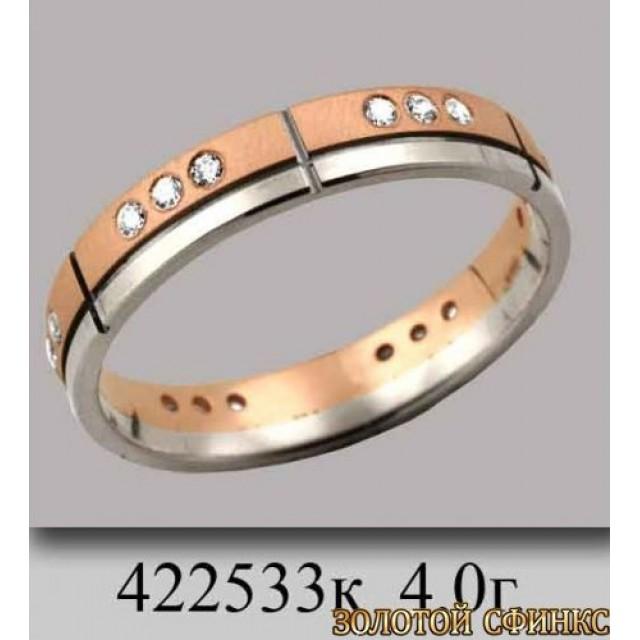 Обручальное кольцо 422533к
