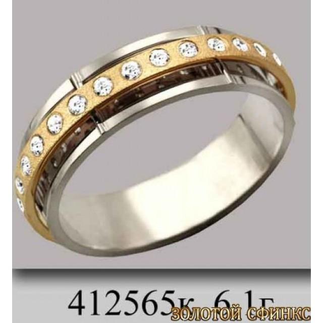 Обручальное кольцо 412565к