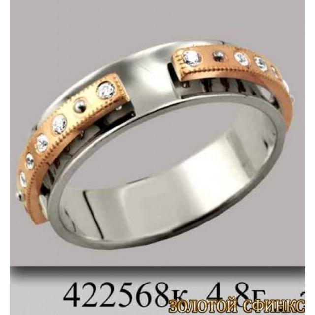 Обручальное кольцо 422568к фото