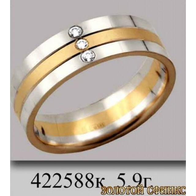 Золотое обручальное кольцо 422588к