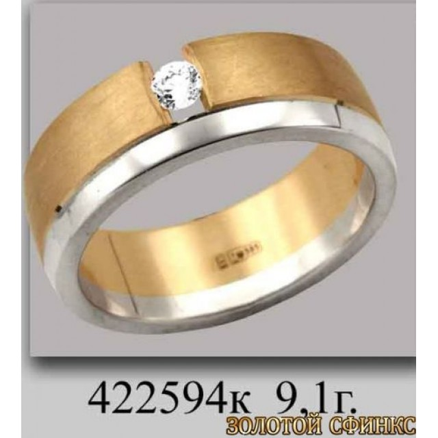 Обручальное кольцо 422594к фото