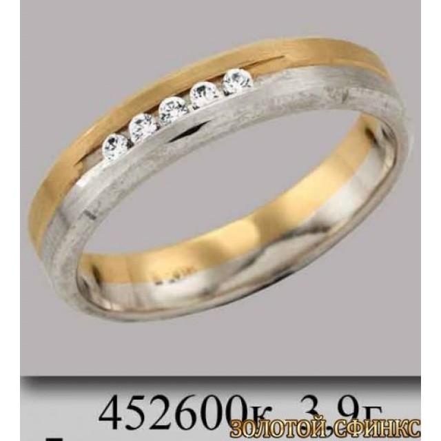 Золотое обручальное кольцо 452600к фото