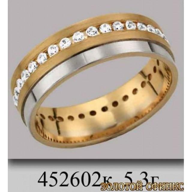 Обручальное кольцо 452602к