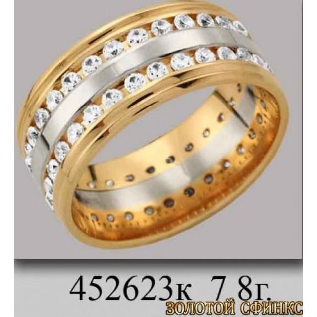 Обручальное кольцо 452623к