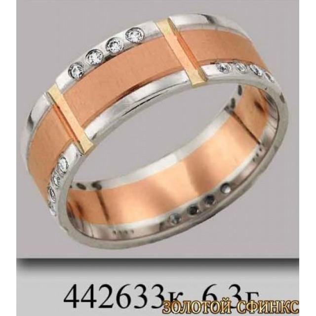 Обручальное кольцо 442633к