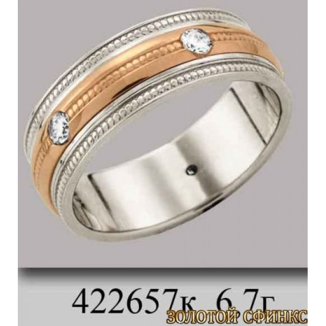 Золотое обручальное кольцо 422657к