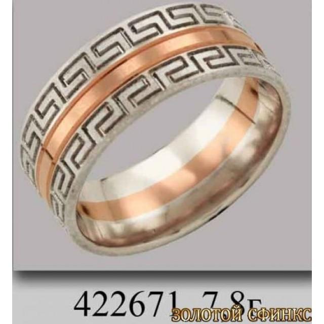 Золотое обручальное кольцо 422671 фото