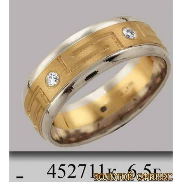 Обручальное кольцо 452711к