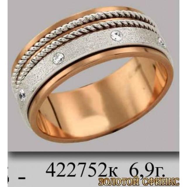Обручальное кольцо 422752к