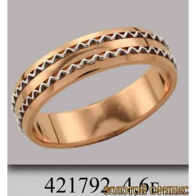 Обручальное кольцо 421792