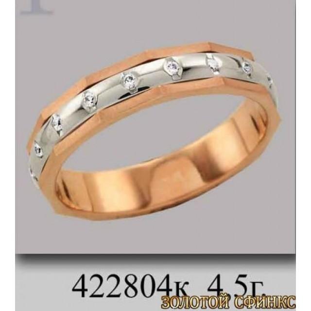 Золотое обручальное кольцо 422804к