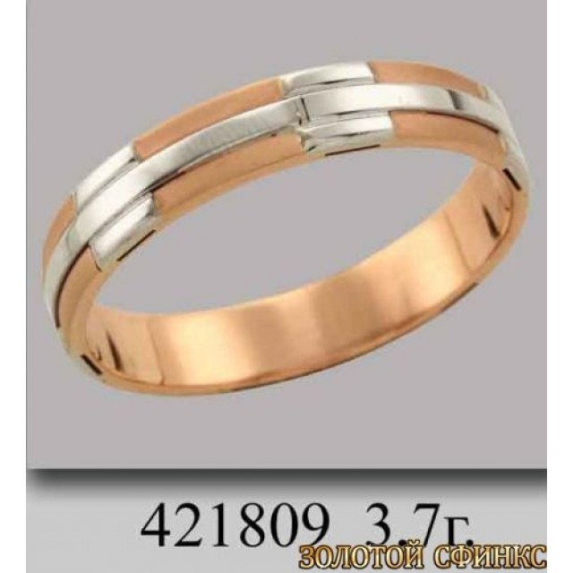Золотое обручальное кольцо 421809