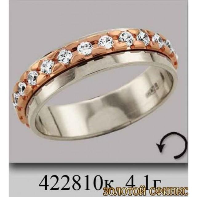 Обручальное кольцо 422810к
