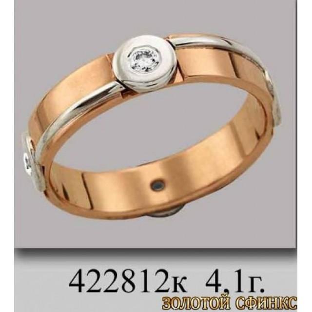 Обручальное кольцо 422812к
