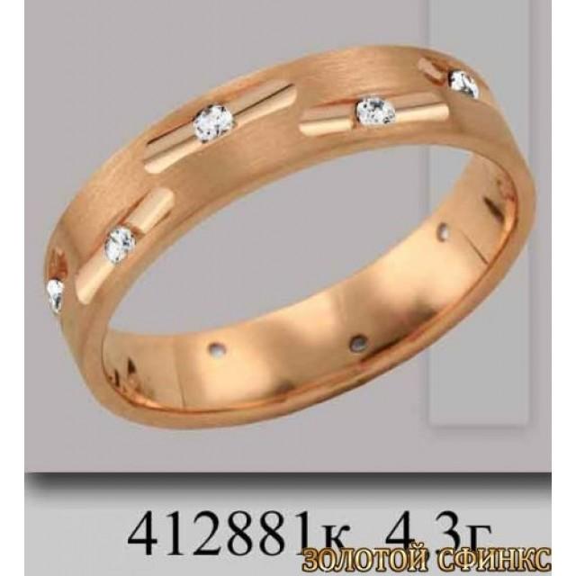 Обручальное кольцо 412881к