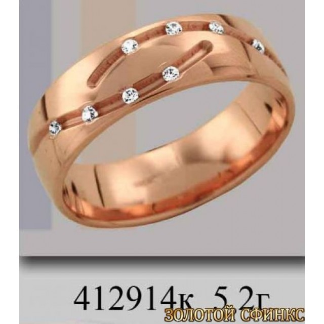 Обручальное кольцо 412914к