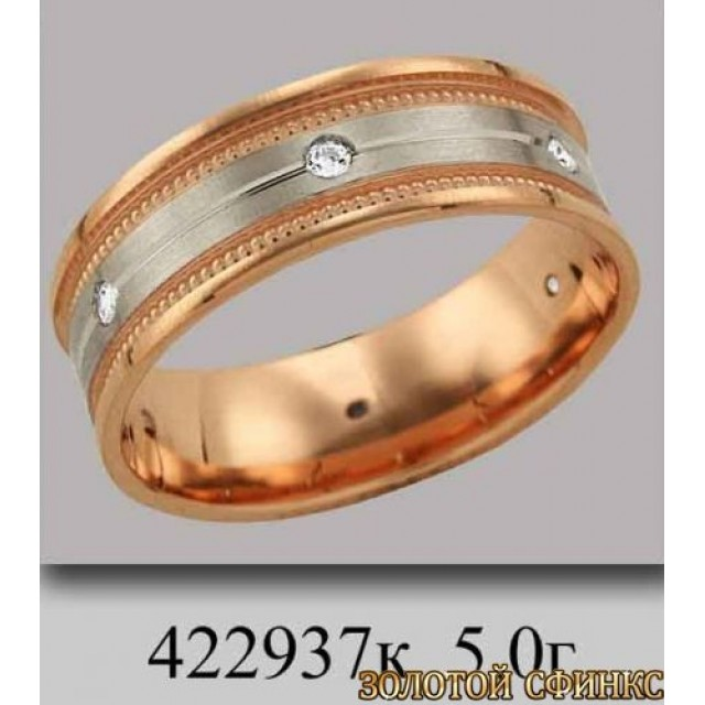 Золотое обручальное кольцо 422937к