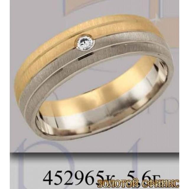 Обручальное кольцо 452965к