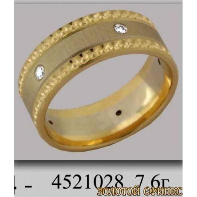 Золотое обручальное кольцо 4521028