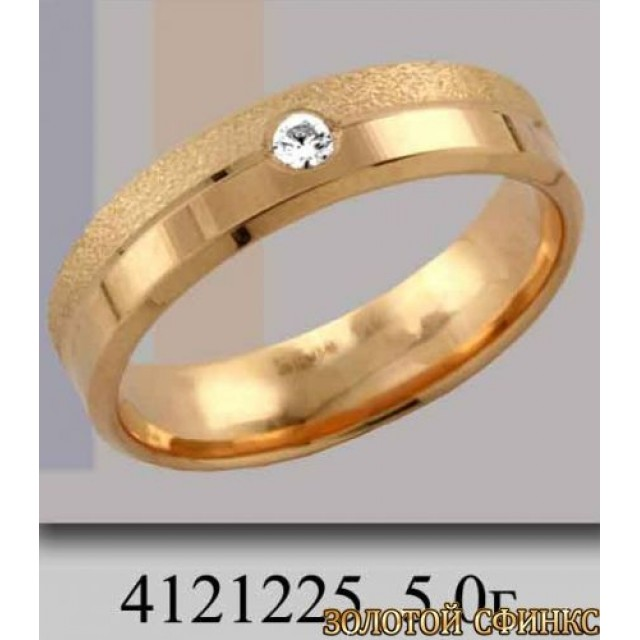 Золотое обручальное кольцо 4121225к фото
