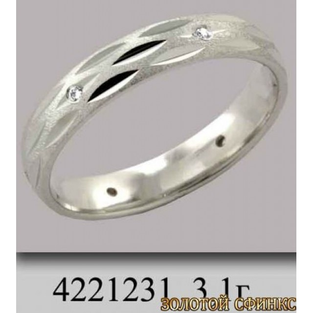 Обручальное кольцо 4221231