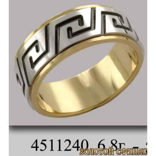 Золотое обручальное кольцо 4511240