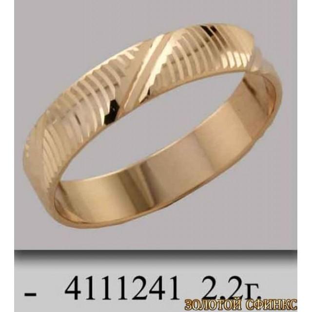Золотое обручальное кольцо 4111241