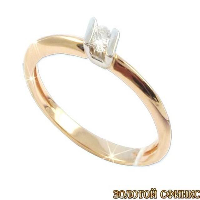 Золотое кольцо с бриллиантом 3021048