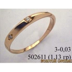 Золотое кольцо с бриллиантом 502611