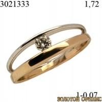 Золотое кольцо с бриллиантом 3021333
