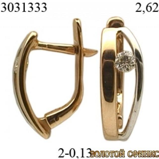 Золотые серьги с бриллиантами 3031333