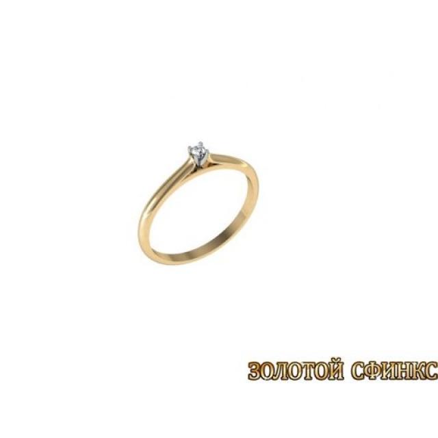 Золотое кольцо с бриллиантом 3021706 фото