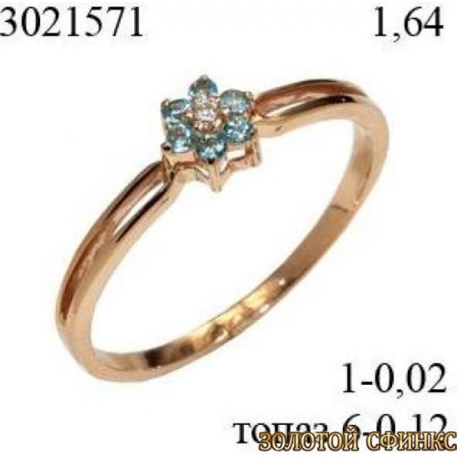 Золотое кольцо с бриллиантом и топазами 3021571