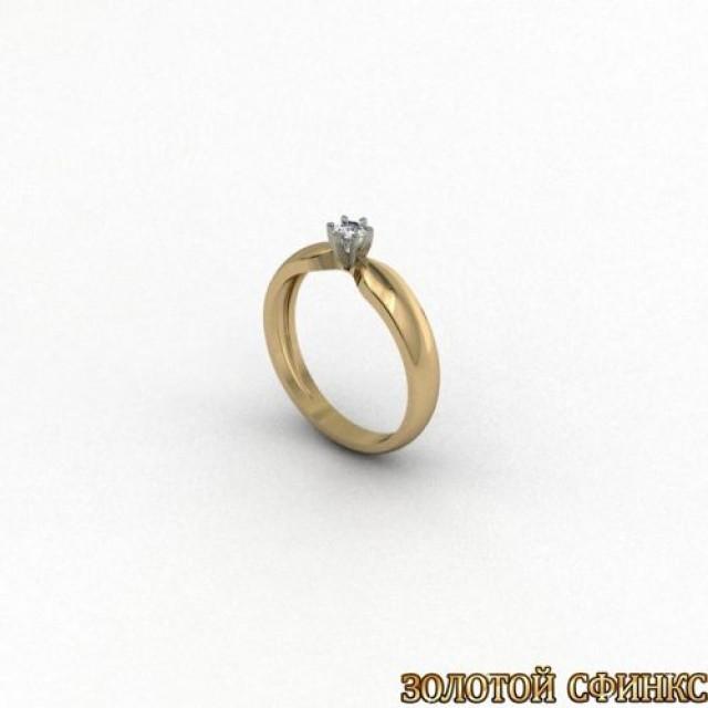 Золотое кольцо с бриллиантом 3021682 фото