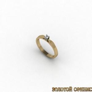 Золотое кольцо с бриллиантом 3021680