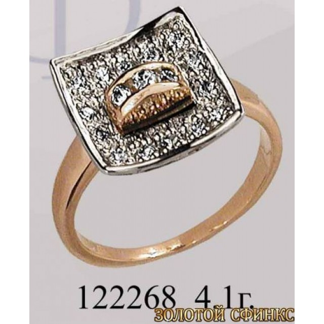 Кольцо с цирконием 122268
