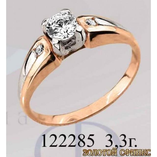 Кольцо золотое с цирконием 122268