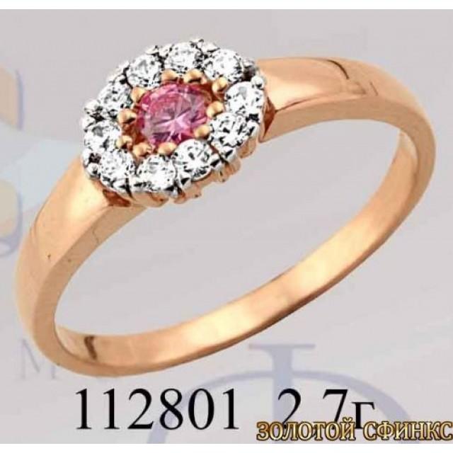 Кольцо золотое с цирконием 112801