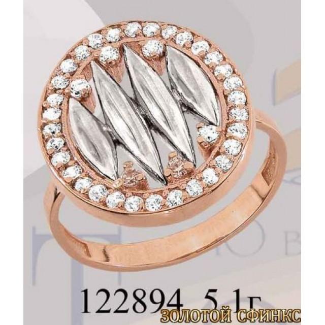 Кольцо золотое с цирконием 122894