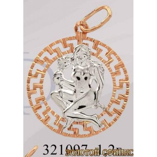 Золотой знак зодиака дева 321097