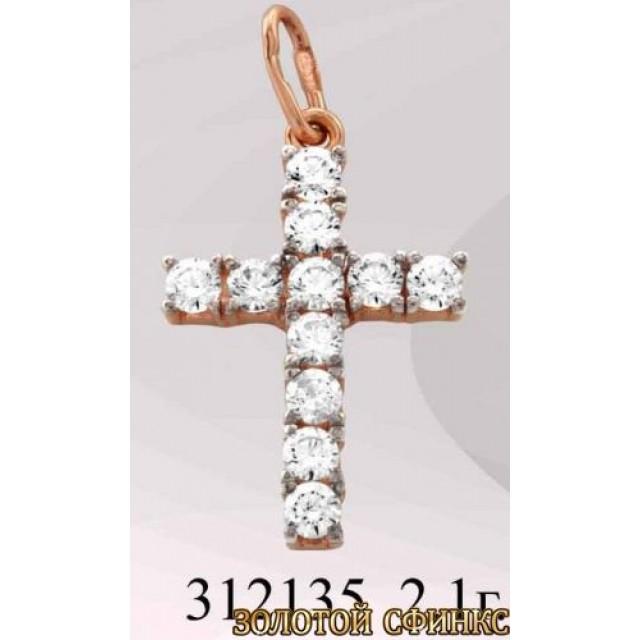 Крест золотой с циркониями 312135