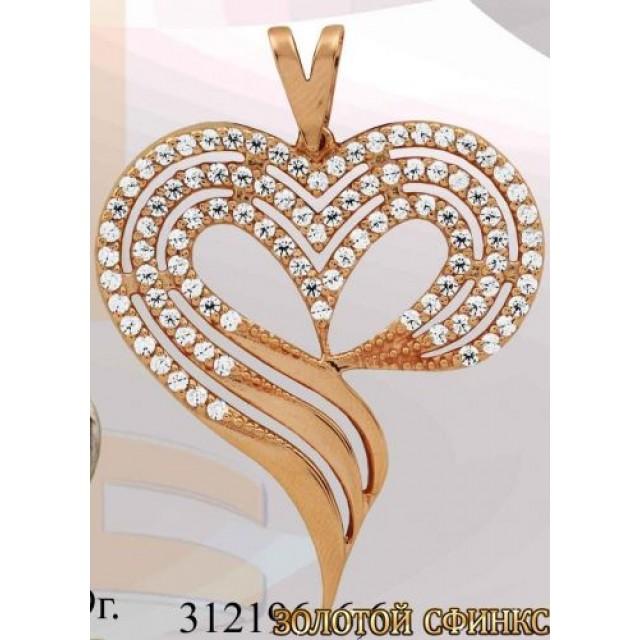 Подвес золотой - сердце 312196