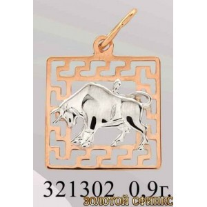 Золотой знак зодиака 321302