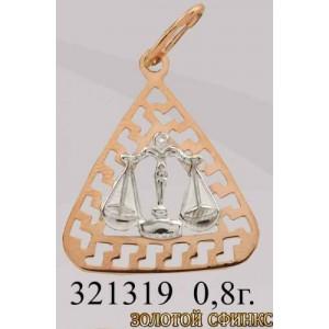 Золотой знак зодиака 321319