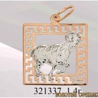 Золотой знак зодиака 321337