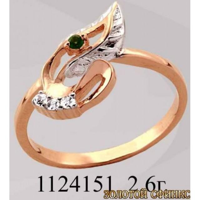 Кольцо золотое с цирконием 1124151