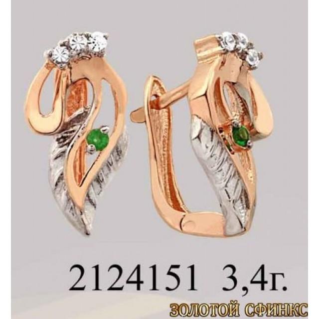 Золотые серьги с цирконием 2124151 фото