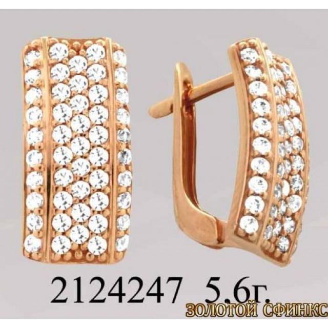 Золотые серьги с цирконием 2124247