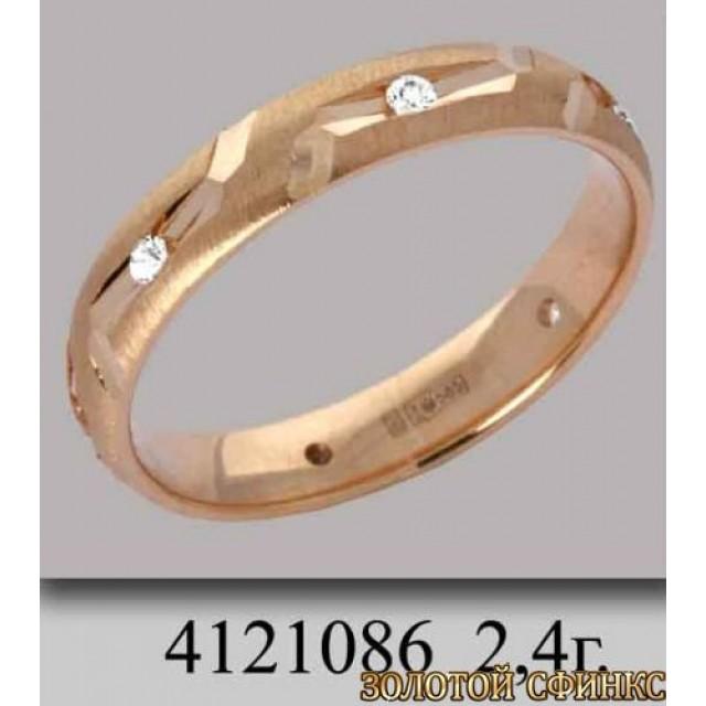 Золотое обручальное кольцо 4121086