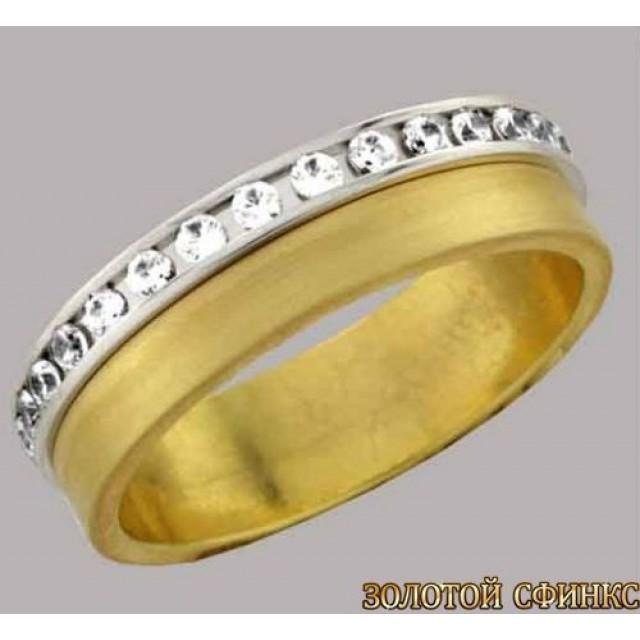 Золотое обручальное кольцо 4421422